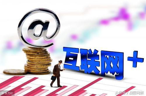 网络挣钱有真的吗,网络赚钱是真的吗?