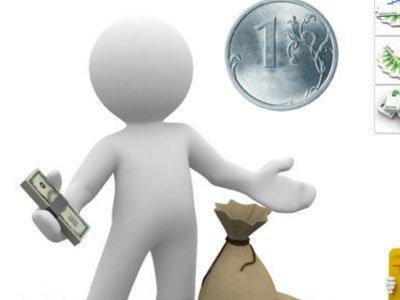 网络挣钱途径,网络赚钱有哪些途径