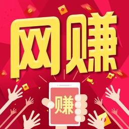 网赚学习基地,中国挂机网赚基地是真的吗